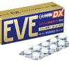 Amazon | 【指定第2類医薬品】イブクイック頭痛薬DX 40錠 ※セルフメディケーション税