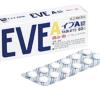 Amazon | 【指定第2類医薬品】イブA錠 60錠 ※セルフメディケーション税制対象商品 |